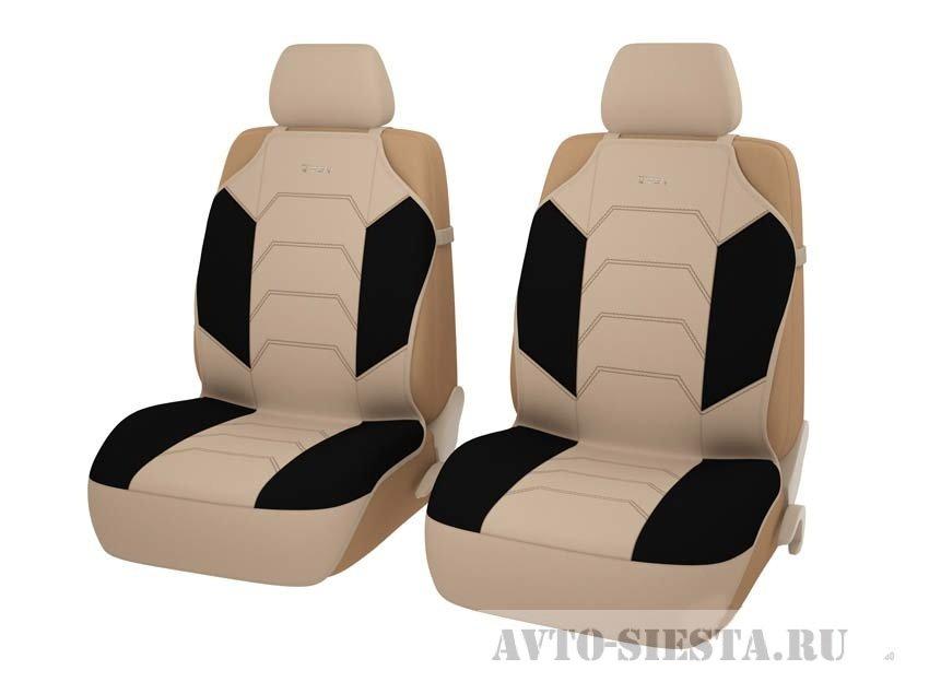 Купить Чехлы-майки на передние сиденья Racing Front по ... - photo#13