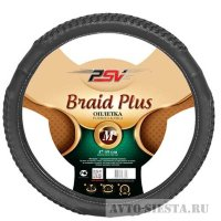 ОПЛЁТКА НА РУЛЬ BRAID PLUS FIBER М